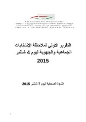 rapport preliminaire obs elections 2015 arabe
