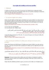Fichier PDF regles odhiya