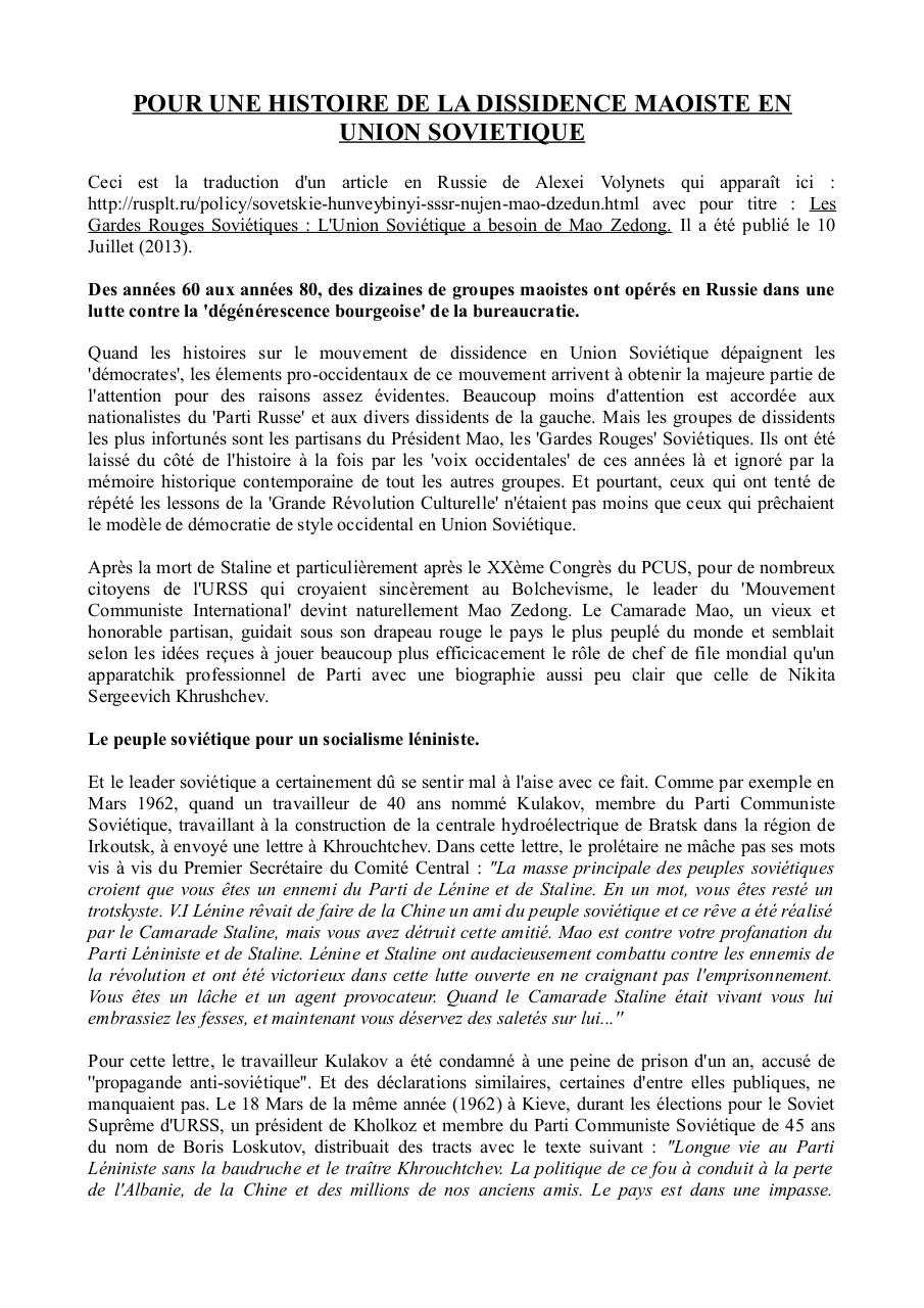 Traduction.pdf - page 1/7