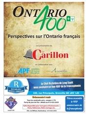 carillon francophonie 400e
