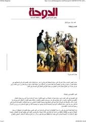 Fichier PDF corruption chomage