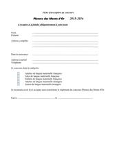 Fichier PDF bulletin de participation