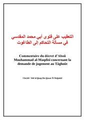 commentaire du decret d abou mouhammad al maqdise