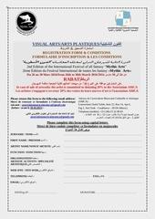 registration form formulaire d inscription mythic arts 2016