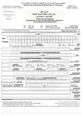 formulaire demande passeport