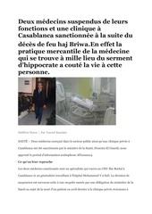 deux medecins suspendus de leurs fonctions et une clinique a casablanca sanctionnee a la suite du