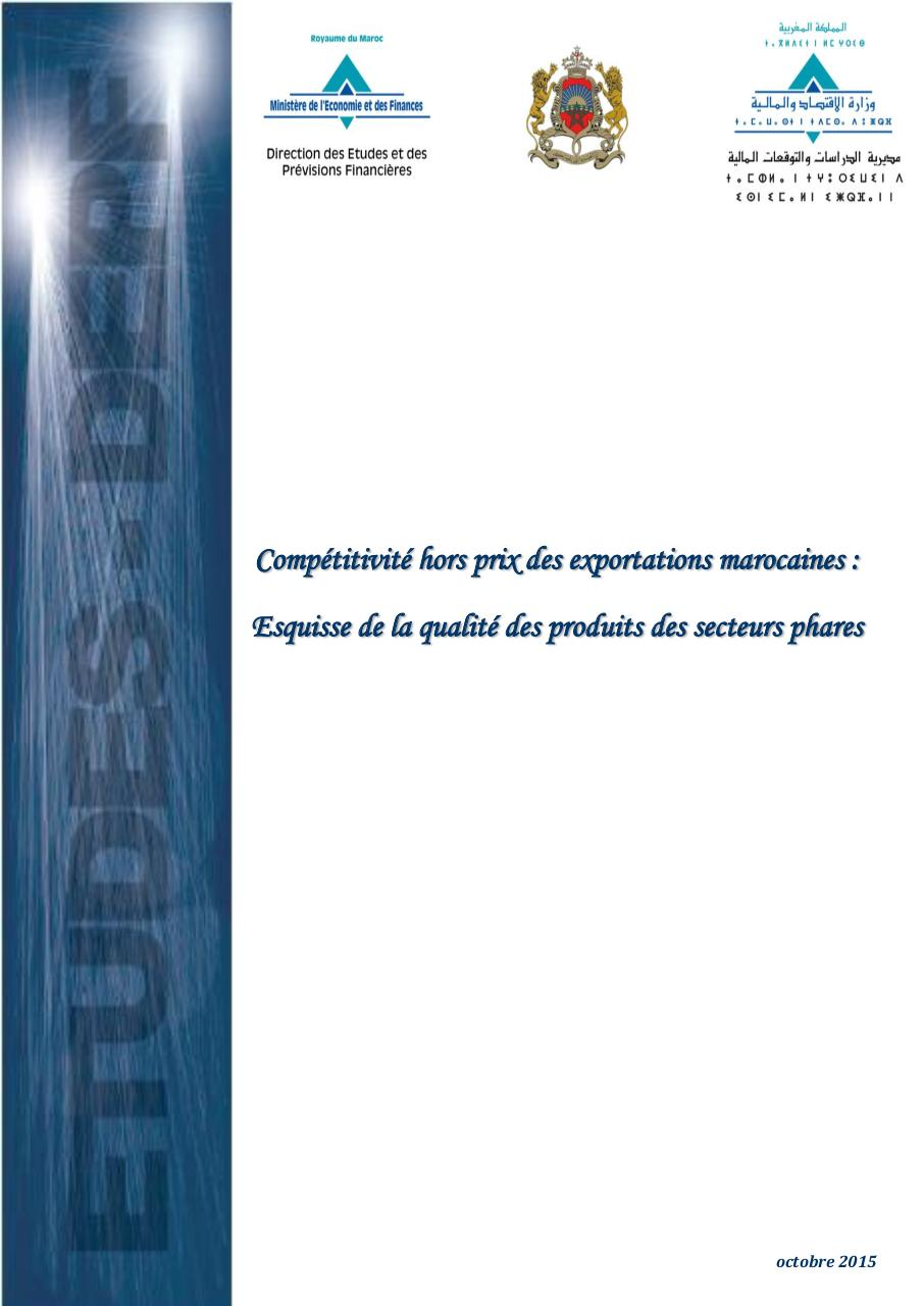 competitivite_expo_marocaines.pdf - page 1/19