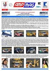 magazine 2015 w416