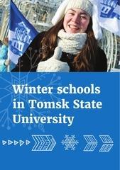 winter schools tomsk state university