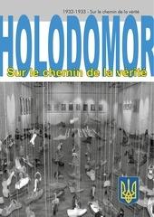 catalogue holo bat web 8 nov 2015