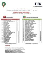 feuille de match maroc vs geq 2eme tour aller cm 2018