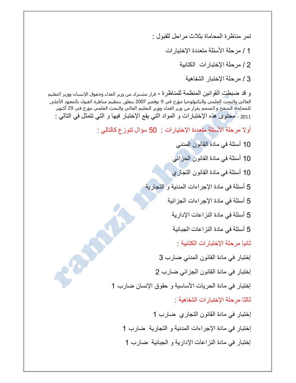 envoyer un fichier pdf avec facebook