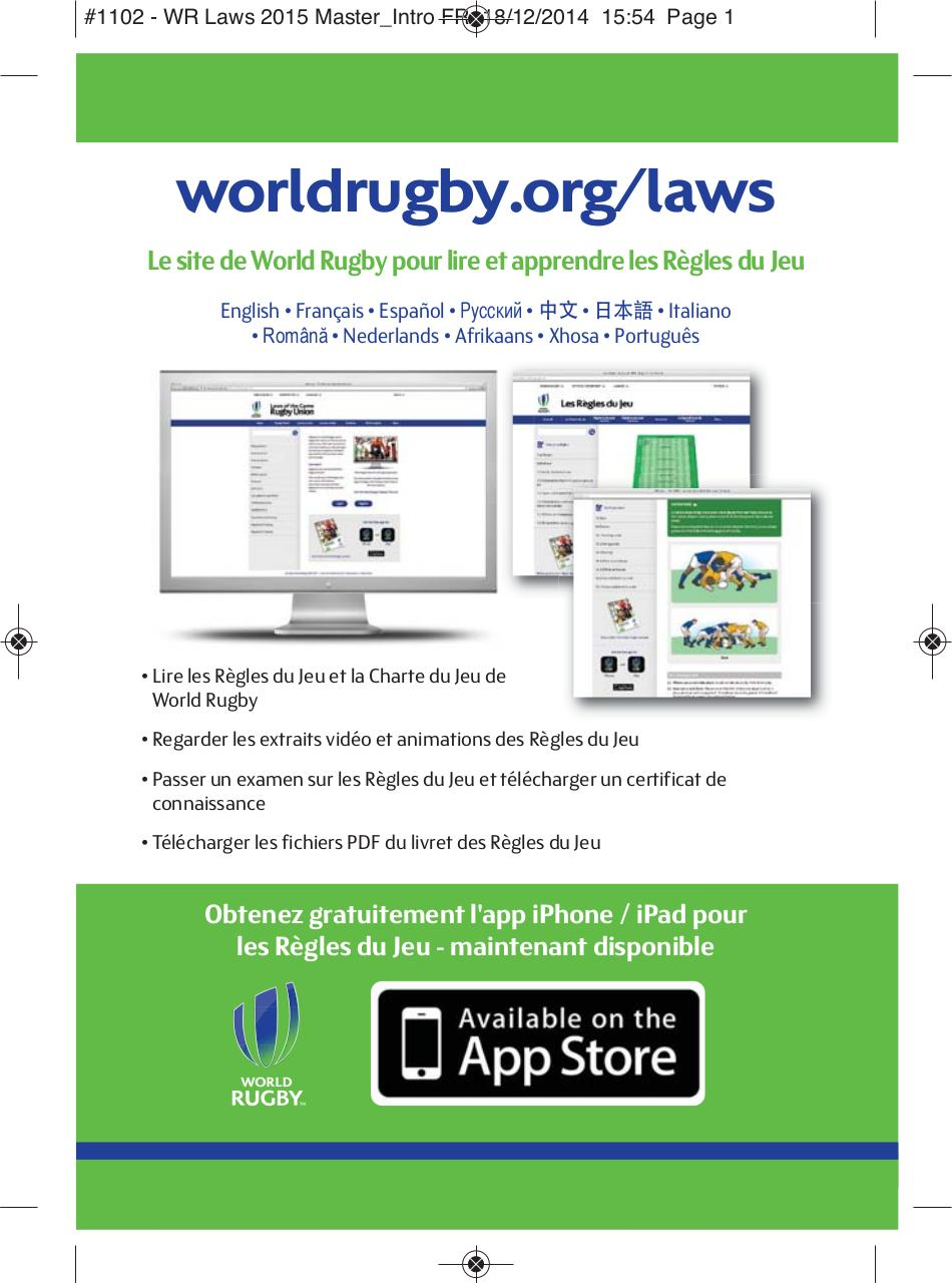 World_Rugby_Laws_2015_FR.pdf - page 3/212