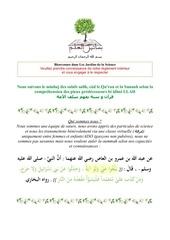 reglement de la room pdf 1