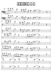 jazz duet 002 bass clef