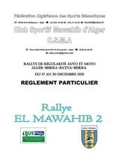 reg mawahib2 2015