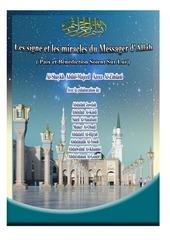 Fichier PDF fr islamhouse miracles messager zendani