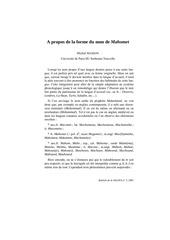 a propos de la forme du nom de mahomet