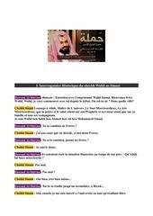 interrogatoire du cheikh snani