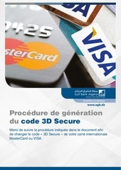 agb code 3d secure