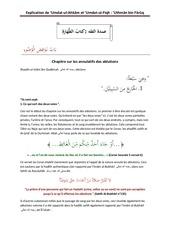 13 chapitre sur les annulatifs des ablutions
