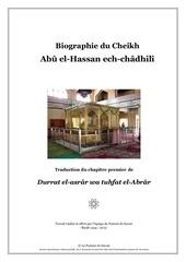 biographie du cheikh abu el hassan el ch dhile