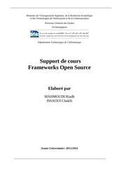 cours plateforme open source