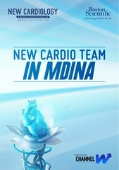 bsci new cardio road map mdina 1