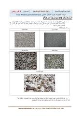 Fichier PDF 04 analyse granulo