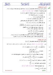 Fichier PDF 3 8 2016