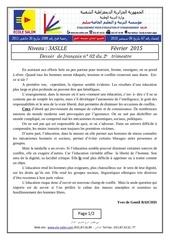 devoir corrige francais 2e trimestre 3aslle 2015