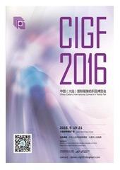 cigf2016 en