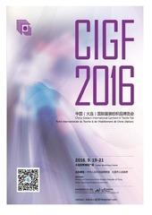 cigf2016 fr