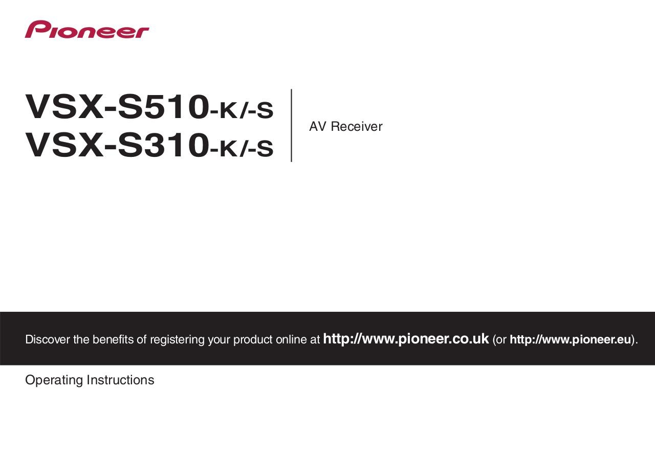 vsx s510 manuel - Fichier PDF