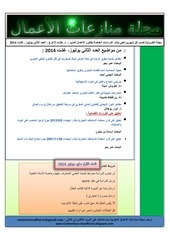 fichier pdf sans nom 11
