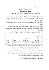fichier pdf sans nom 17