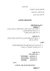fichier pdf sans nom 24