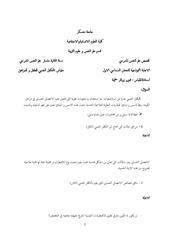 Fichier PDF fichier pdf sans nom 32
