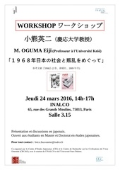 poster workshop 24 03 16 v 8 toute derniere version