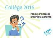 modedemploi reforme rentree 2016 1