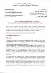 consultation n 04 2016