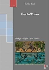 h arbaoui ungal n wuccen extraits