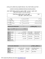 guide arabe