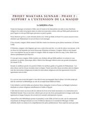 projet maktabah sunnah phase 2
