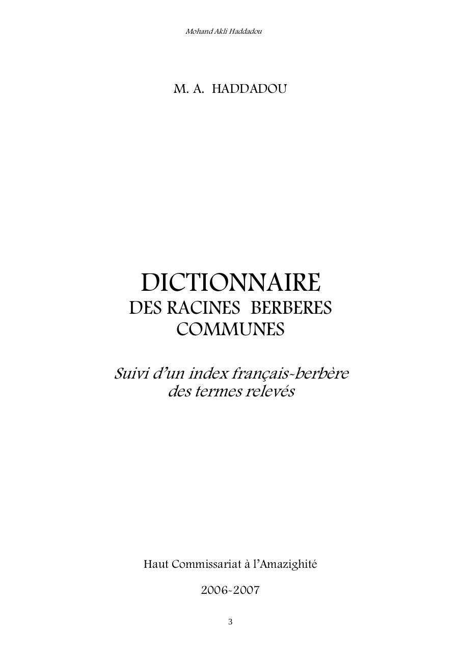 finest selection 50aac a7548 DICTIONNAIRE-DES-RACINES-BERBERES-COMMUNES-Suivi-d-un-