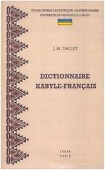 Fichier PDF dictionnaire kabyle francais de j m dallet