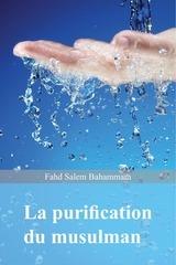frenchpurifiction