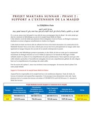projet maktabah sunnah phase 2 v2