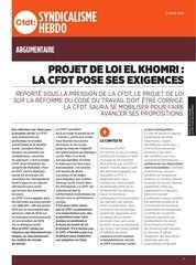 argumentaire projet de loi el khomri