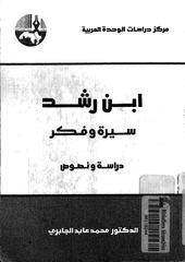 fichier pdf sans nom 15